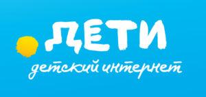 логотип_дети